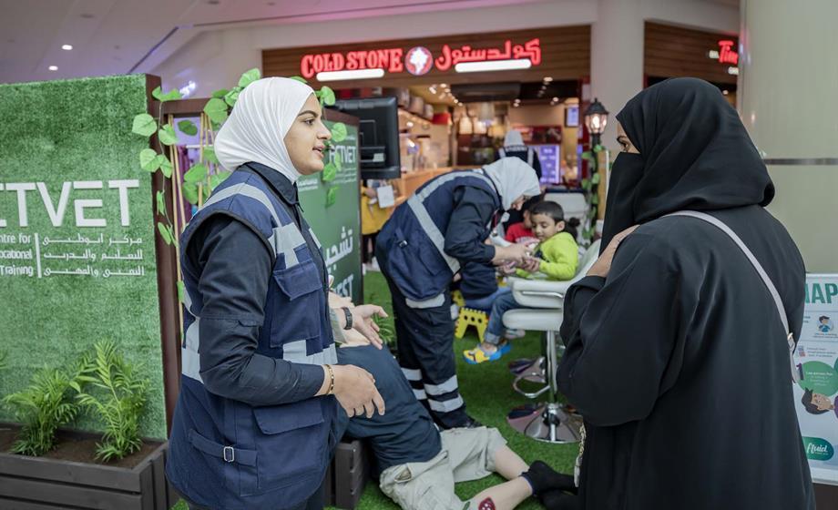 Malls Awareness Campaign 2020